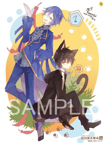 回到過去變成貓03贈品海報sample.jpg