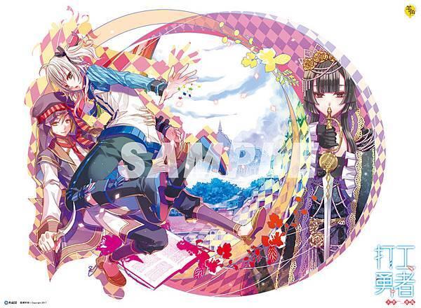 打工勇者05幻影女王駕到海報圖樣-博客來.jpg