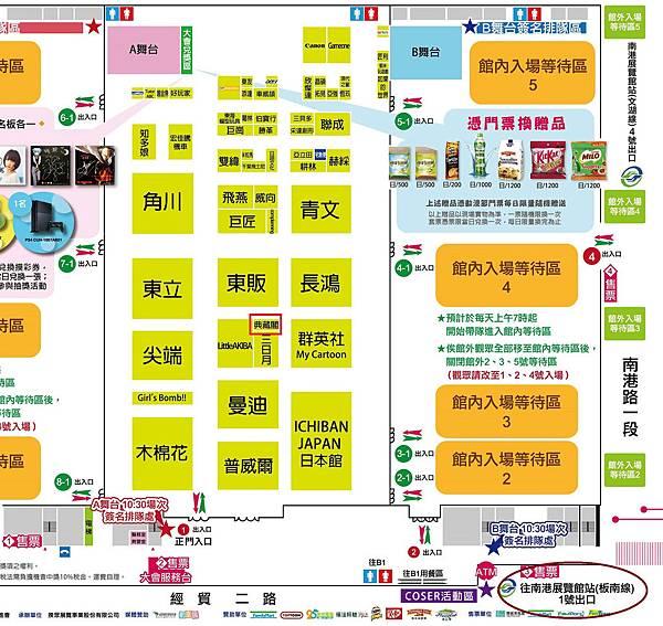 2017動漫節攤位地圖0.jpg