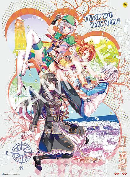 打工勇者07永恆的冒險海報圖樣(正式)_meitu_1.jpg