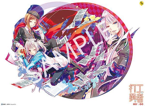打工勇者07最終對決海報圖樣(正式)_meitu_2.jpg