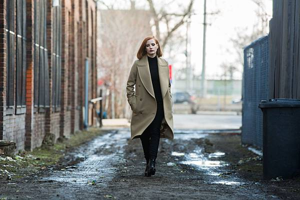 Miss Sloane1