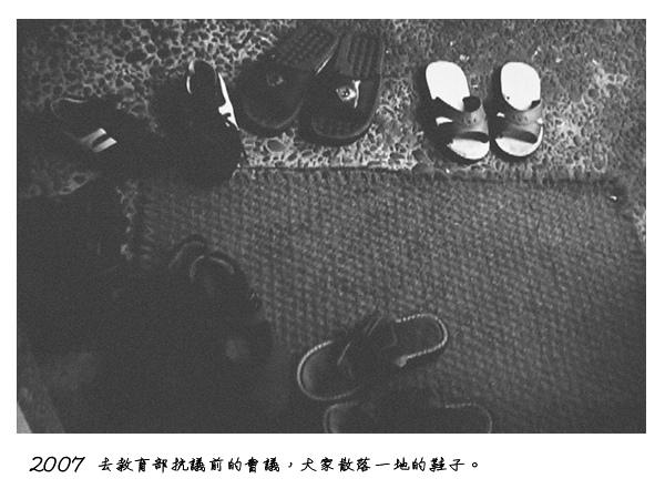 粉墨登場2.jpg
