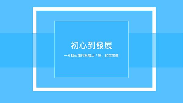 20180617阿薩布魯聊書會-05.png