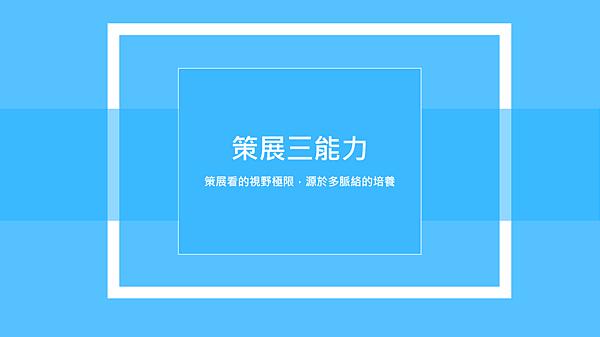 20180617阿薩布魯聊書會-15.png