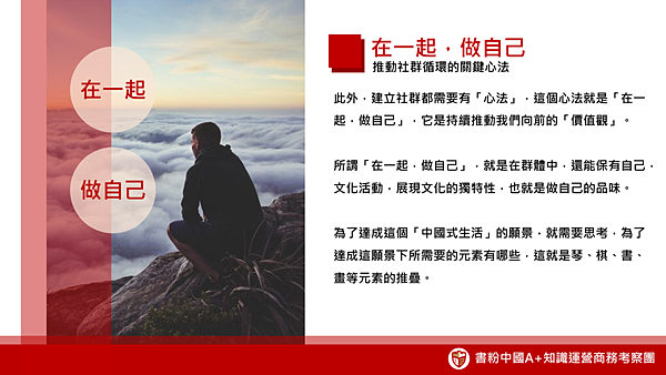 2018惠量文化05.png