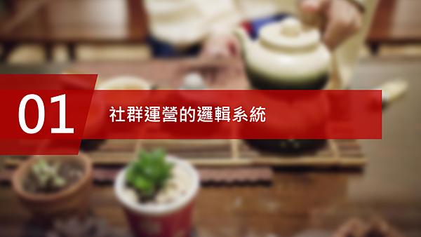 2018惠量文化03.png