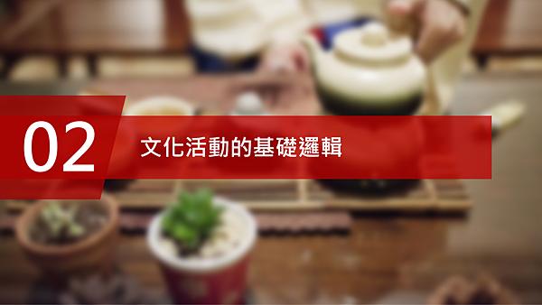2018惠量文化07.png