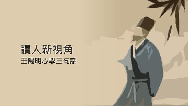 20180910兩岸幫主交流會04.png