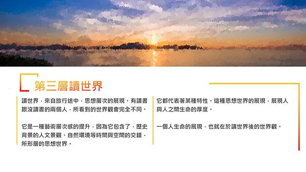 201809宸冰書坊15.png
