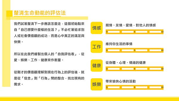 20181214青塘園悅讀趣讀書會07.png