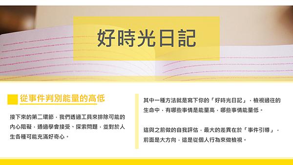 20181214青塘園悅讀趣讀書會09.png