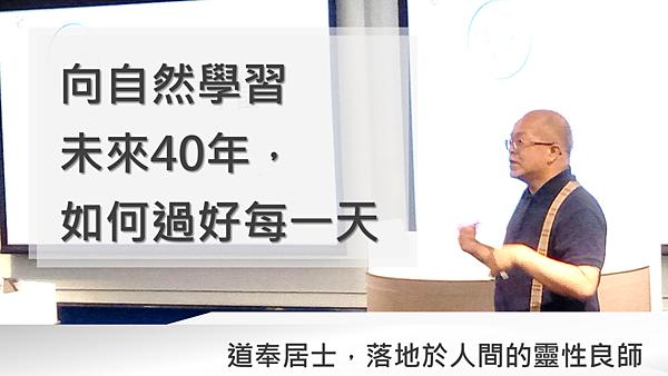 20181229健康心靈-當心靈遇上金錢22.png