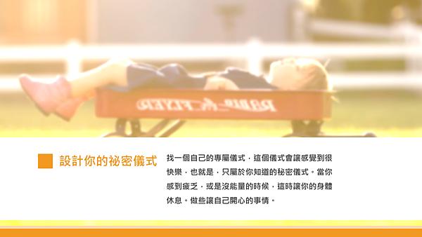 20181229健康心靈-當心靈遇上金錢38.png