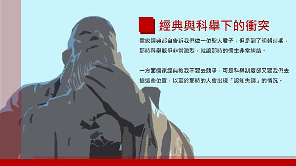 20190113武林大會-一04.png