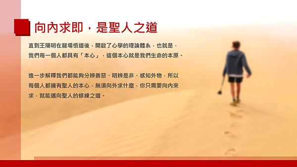 20190113武林大會-一05.png