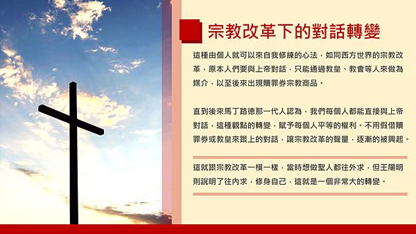20190113武林大會-一06.png