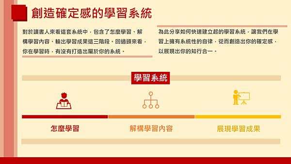 20190113武林大會-一10.png