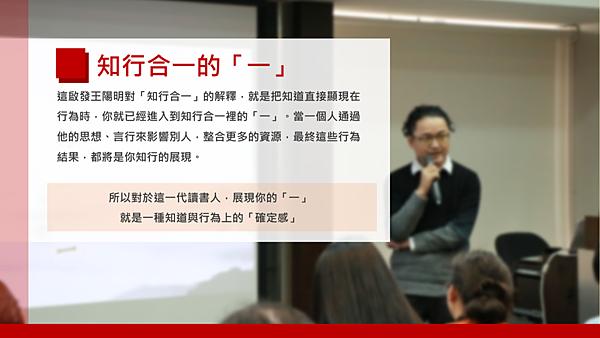 20190113武林大會-一07.png