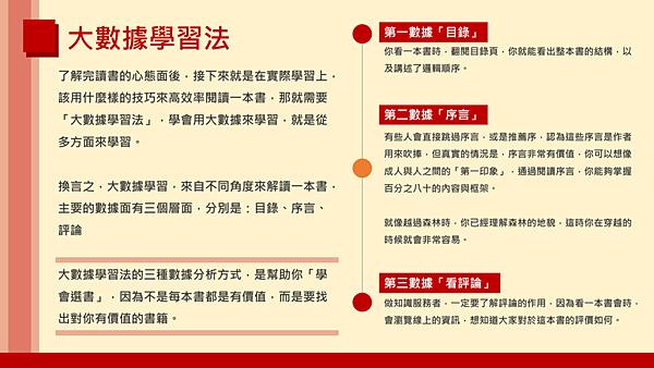 20190113武林大會-一14.png