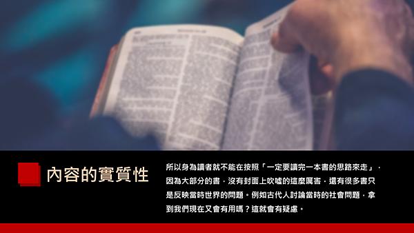 20190113武林大會-一12.png