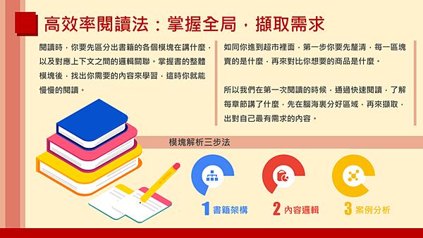 20190113武林大會-一15.png