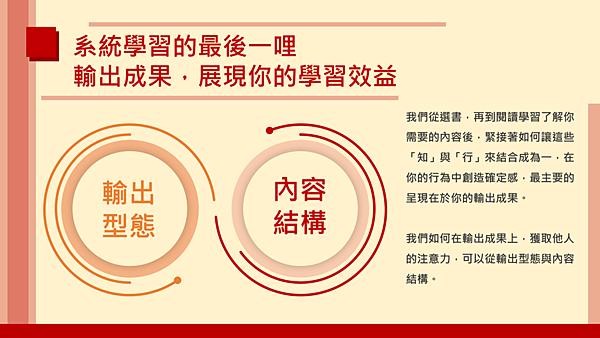 20190113武林大會-一16.png