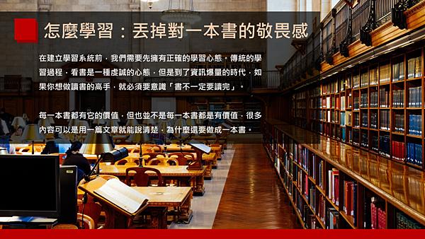 20190113武林大會-一11.png