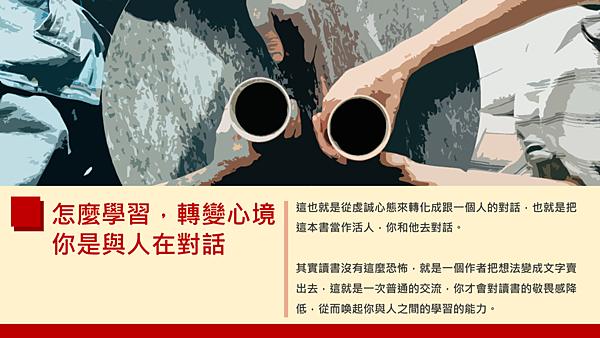 20190113武林大會-一13.png