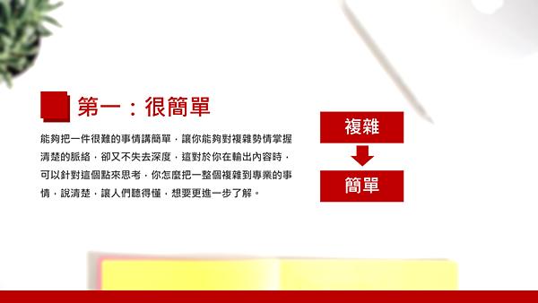 20190113武林大會-一20.png