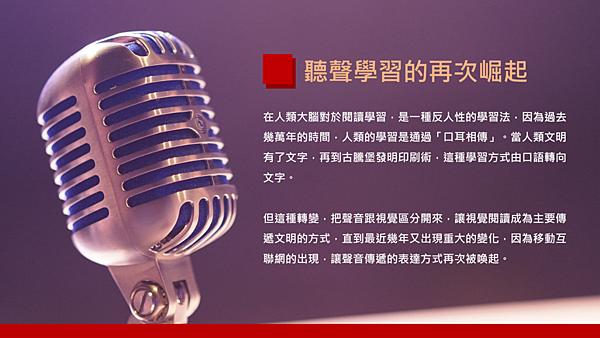 20190113武林大會-一17.png