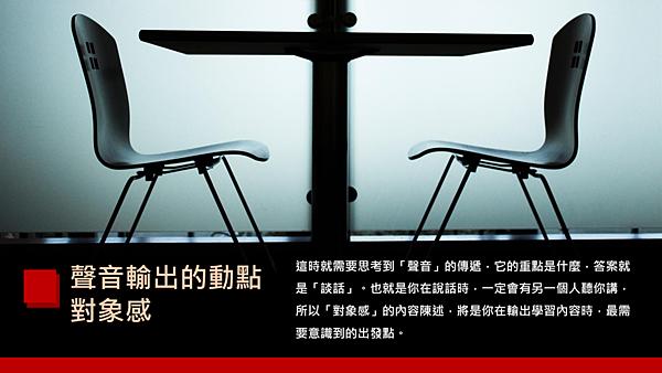 20190113武林大會-一18.png