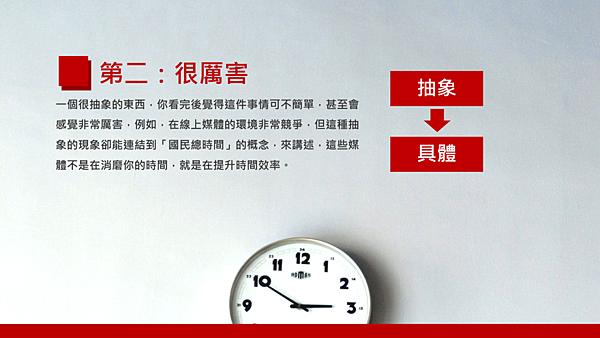20190113武林大會-一21.png