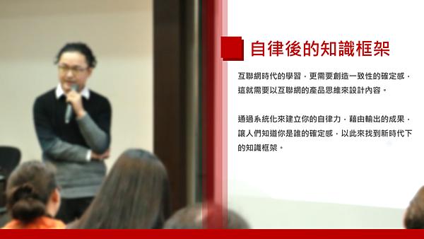 20190113武林大會-一25.png