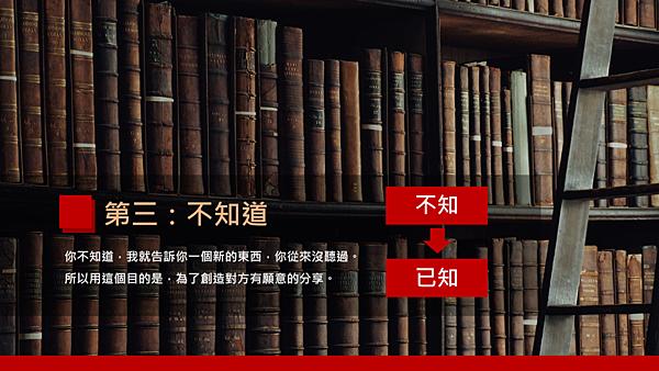 20190113武林大會-一22.png