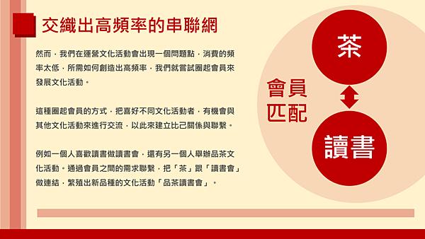 20190113武林大會-合08.png