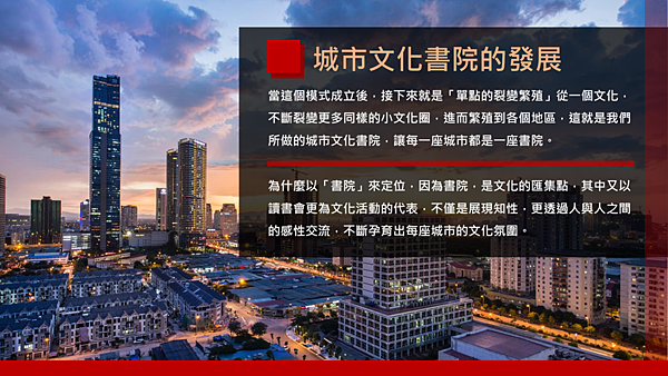 20190113武林大會-合07.png