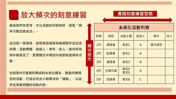 20190113武林大會-合10.png
