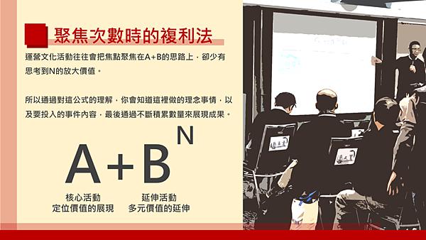 20190113武林大會-合13.png