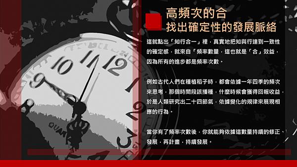 20190113武林大會-合14.png