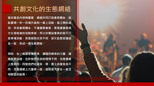 20190113武林大會-合17.png