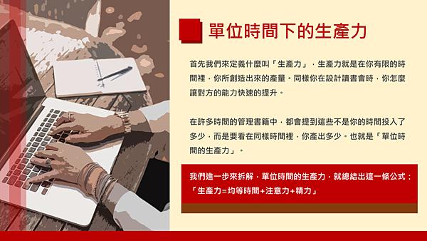 20190113武林大會-行-劉菲-05.png