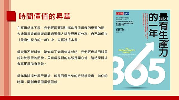 20190113武林大會-行-劉菲-04.png