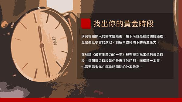 20190113武林大會-行-劉菲-11.png
