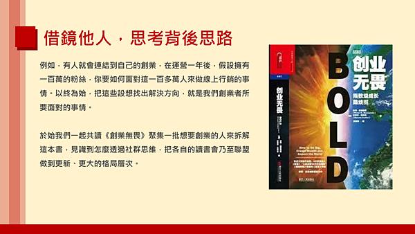 20190113武林大會-行-丁倩倩16.png