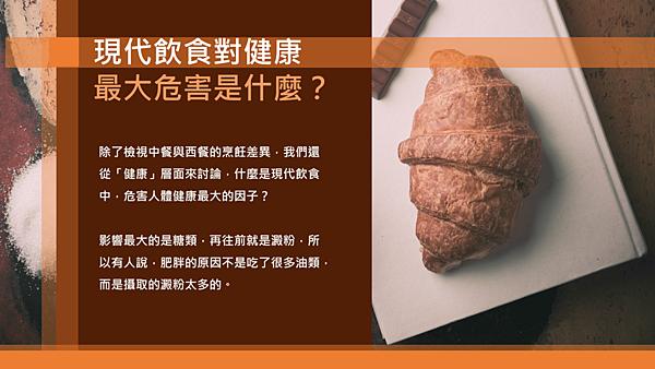 20190115兩岸幫主讀書會13.png