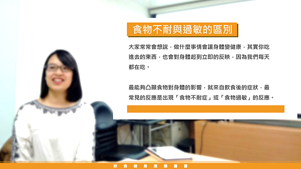 20190215好食健身房讀書會04.png