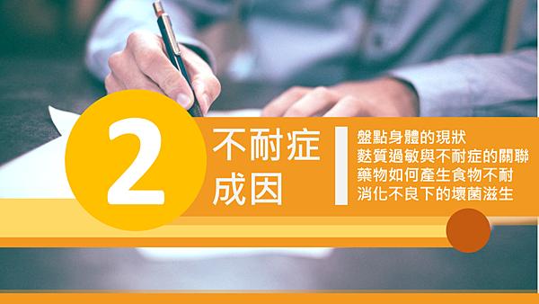 20190215好食健身房讀書會07.png