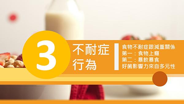 20190215好食健身房讀書會13.png