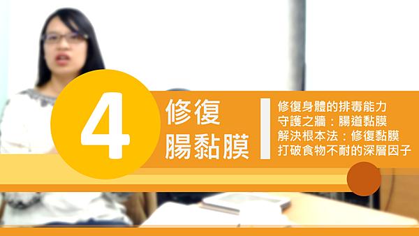 20190215好食健身房讀書會19.png